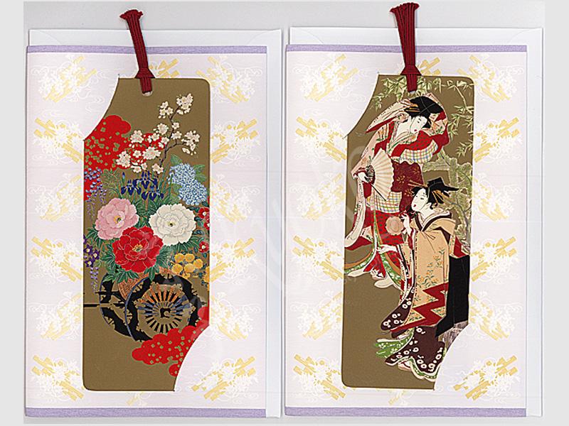 2 Briefkarten Lesezeichen Shiori