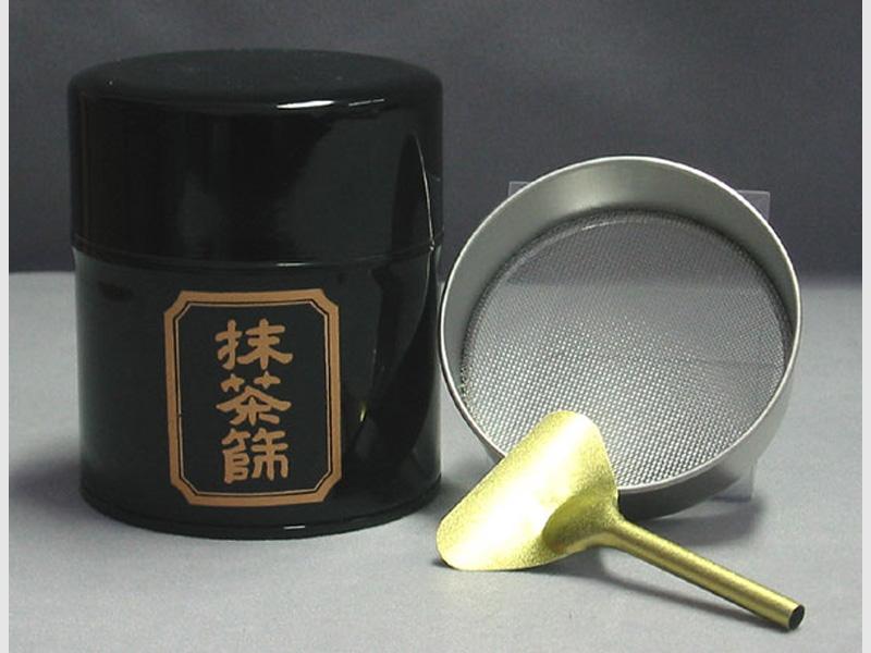 Teedose für Matcha schwarz