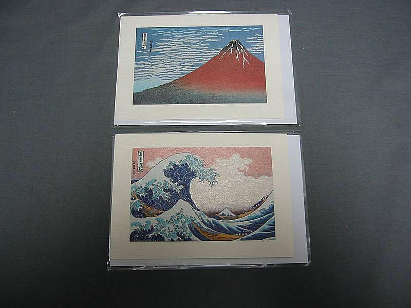 2 Ukiyo-E-Briefkartenset