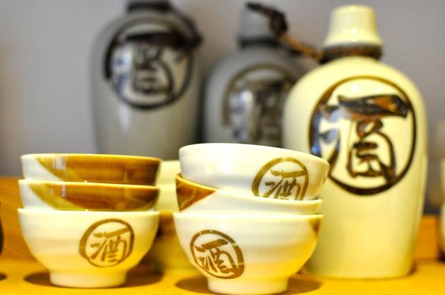Genzoh Sakecup