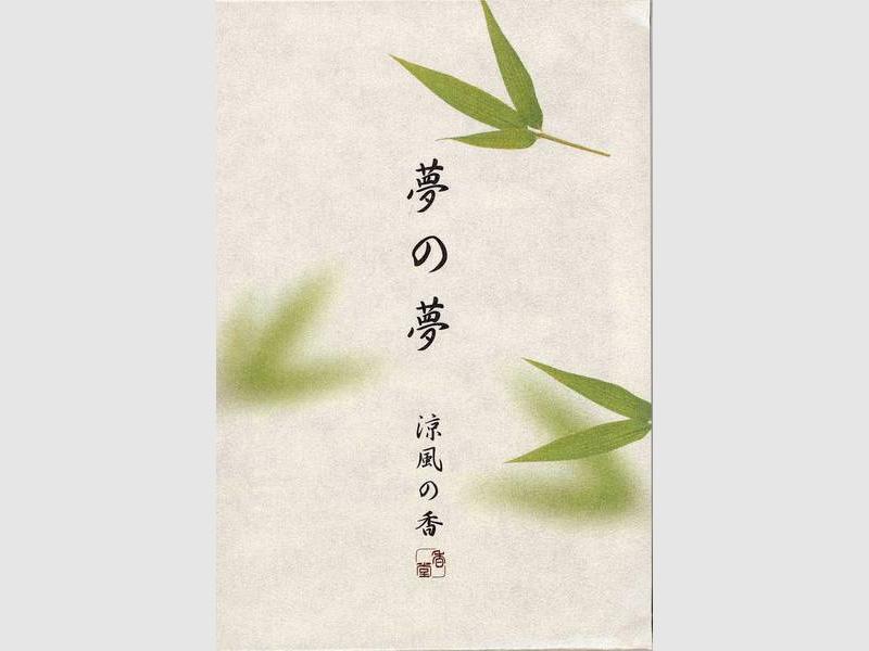 Yume no Yume Bambusblatt