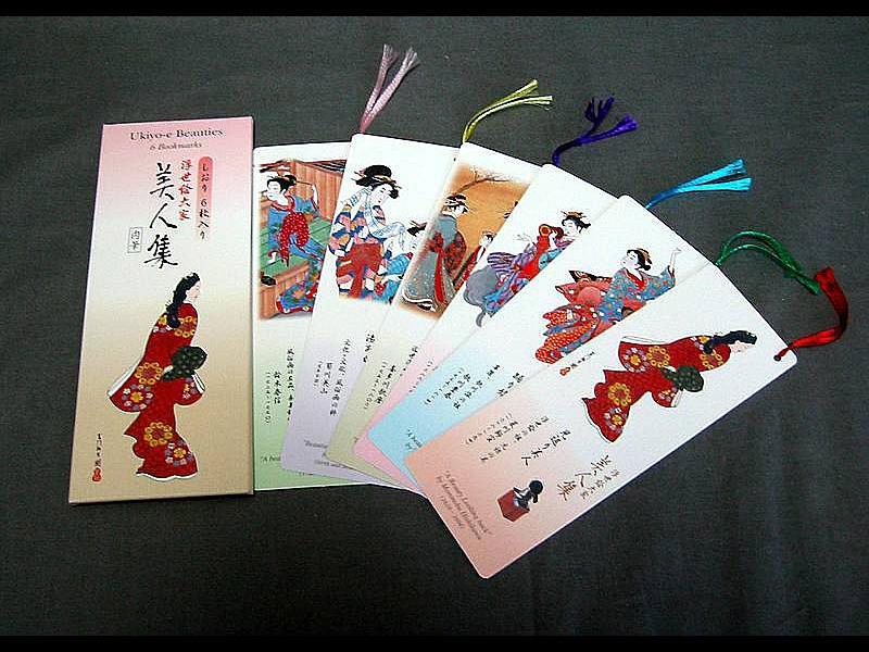 6 Lesezeichen Ukiyoe Beauty