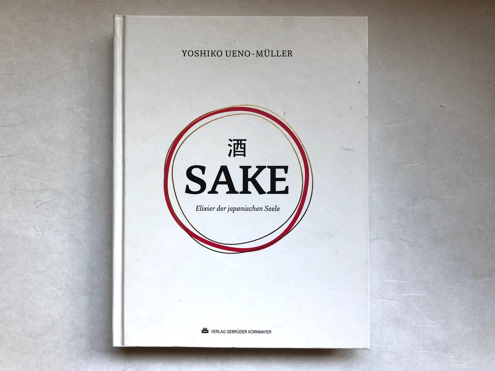 Sake (Yoshiko Ueno-Müller)