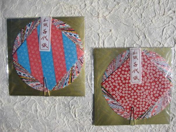 "Origamipapier ""Chiyogami"" 12 x 12 cm"