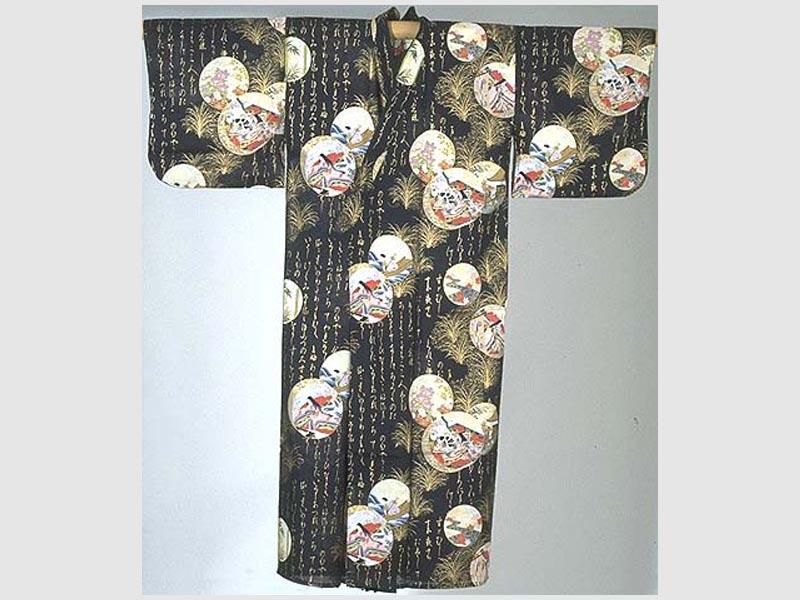 Kimono Princess schwarz