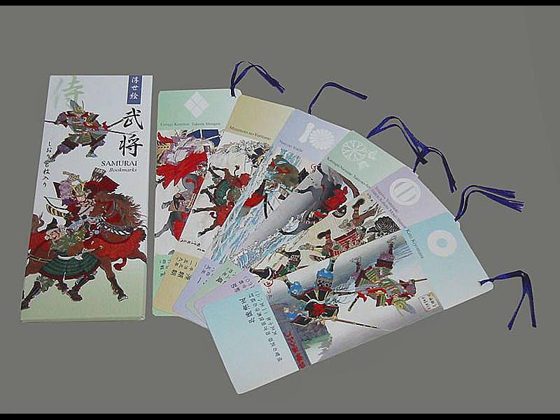 6 Lesezeichen Samurai