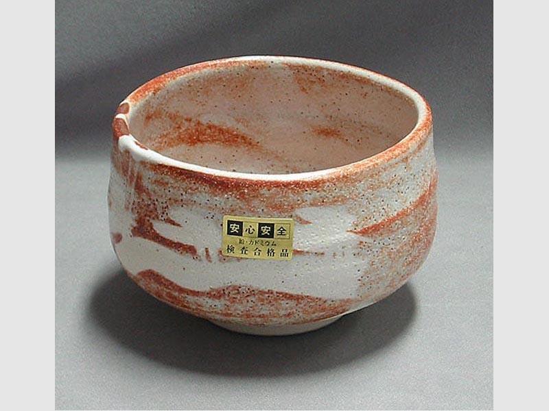 Aka Shino Sansui