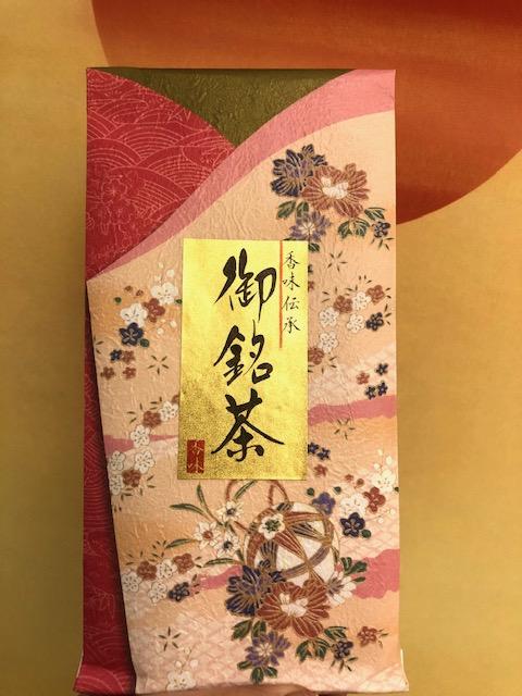 Sencha Takachiho 100g