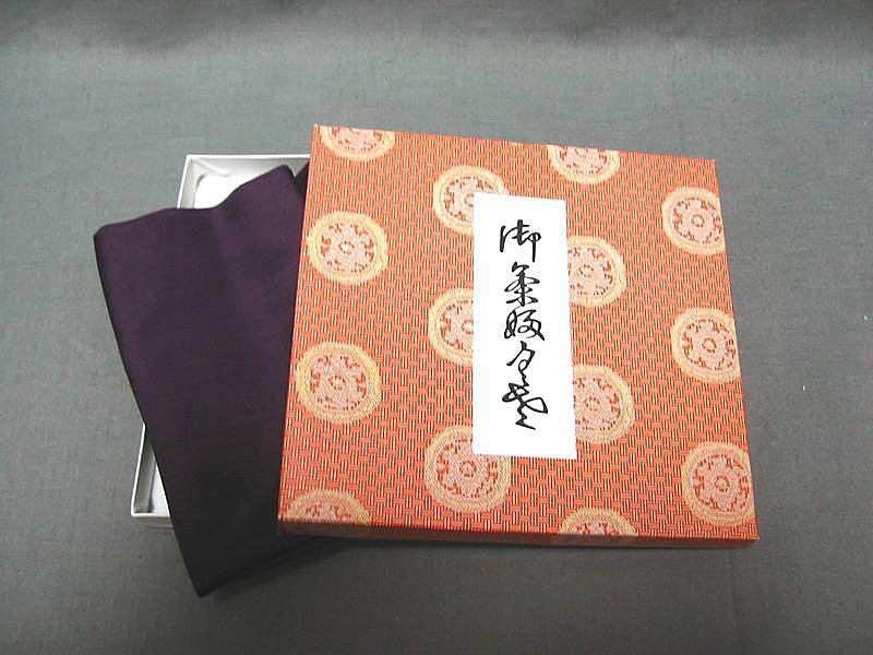 Fukusa Herren violett