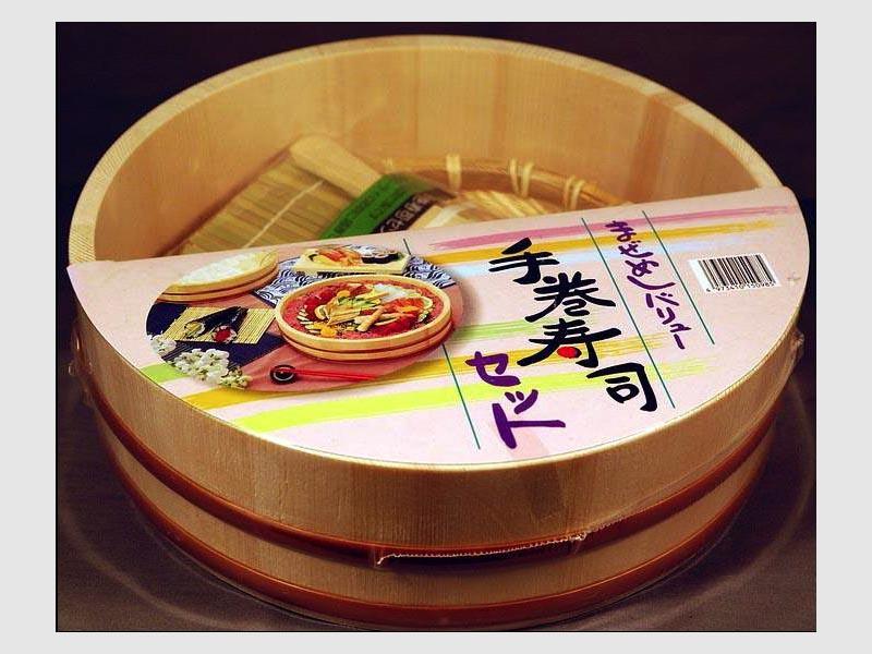 Hangiri Sushi Set
