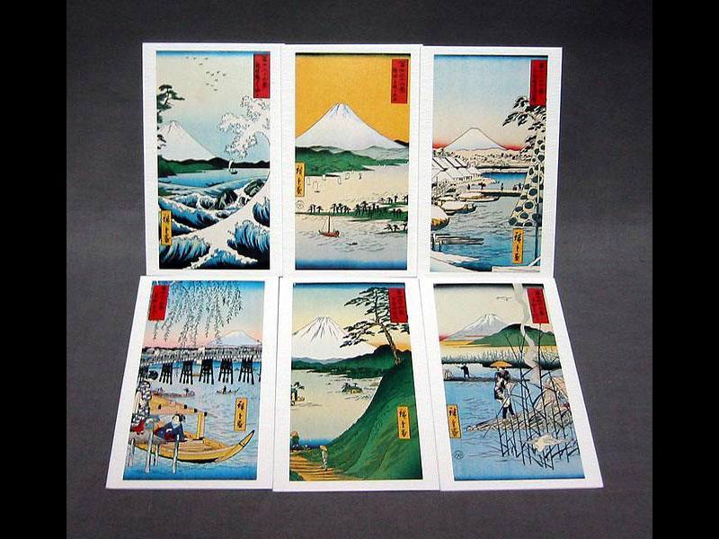 6 Briefkarten Fuji S