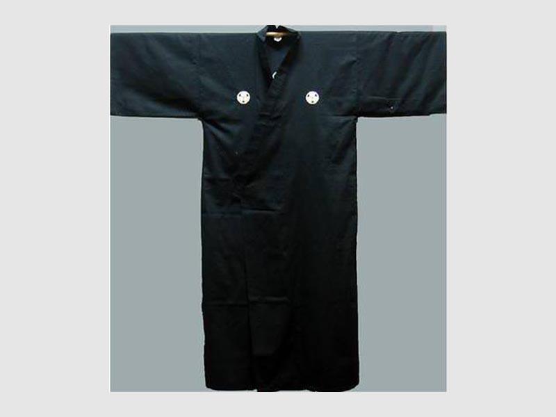 Kimono Mon