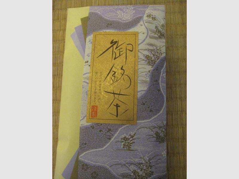 Sencha Hizukuri N° 1 - 100g