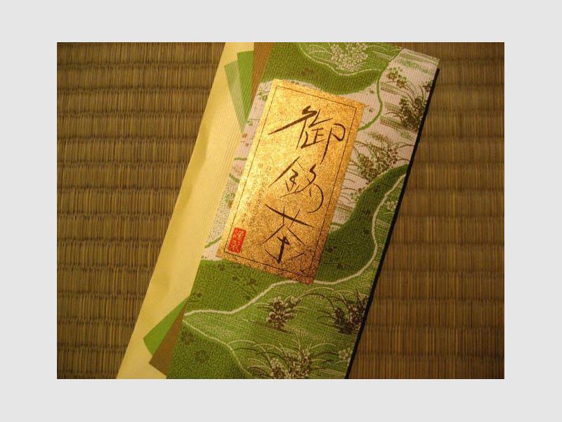 Fujikawa No1, 100 g