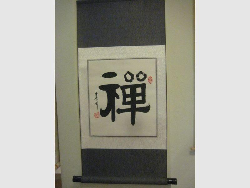 "Rollbild ""Zen"""