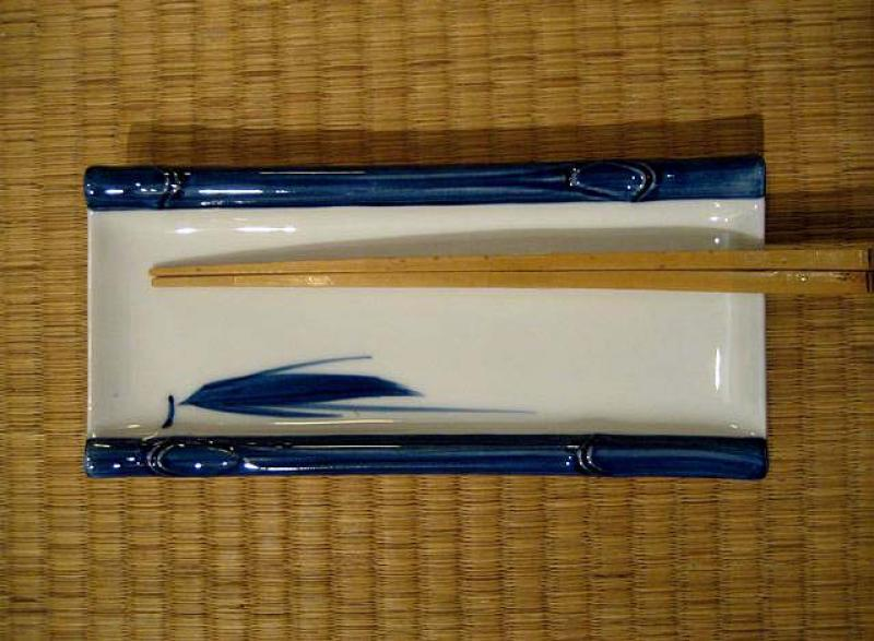 Servierplatte Sasa 23 x 10 cm