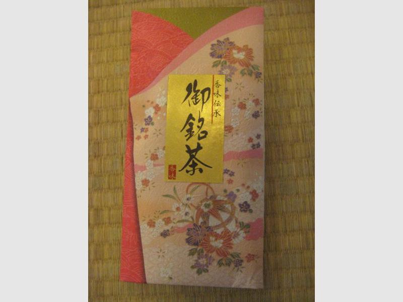Sencha Takachiho