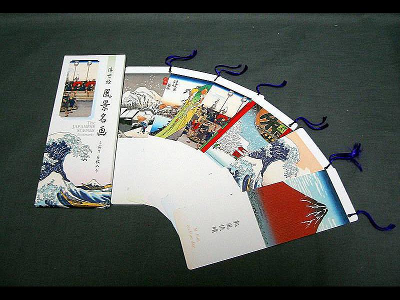 6 Lesezeichen Fuji