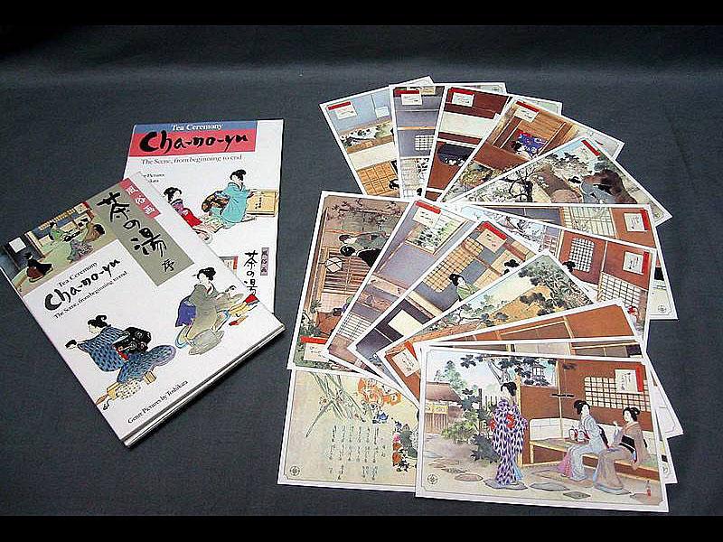 15 Postkartenset Cha no yu