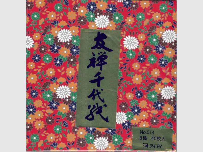 "Origamipapier ""Blütenmuster"" 15 x 15 cm"
