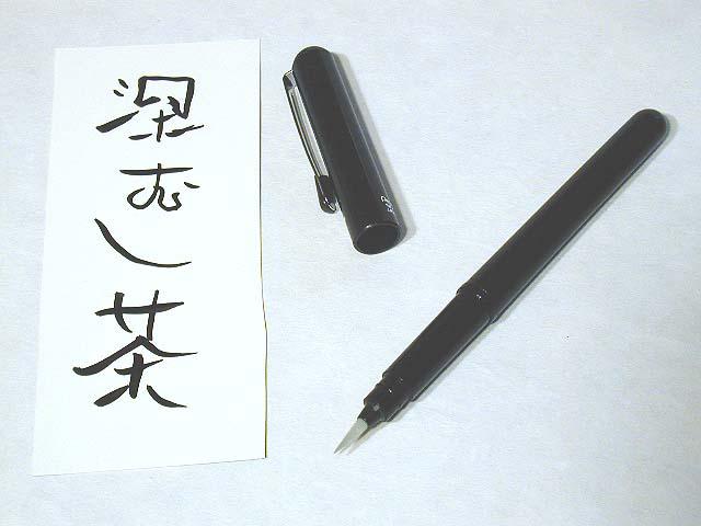Patronen für Pentel Pinselstift