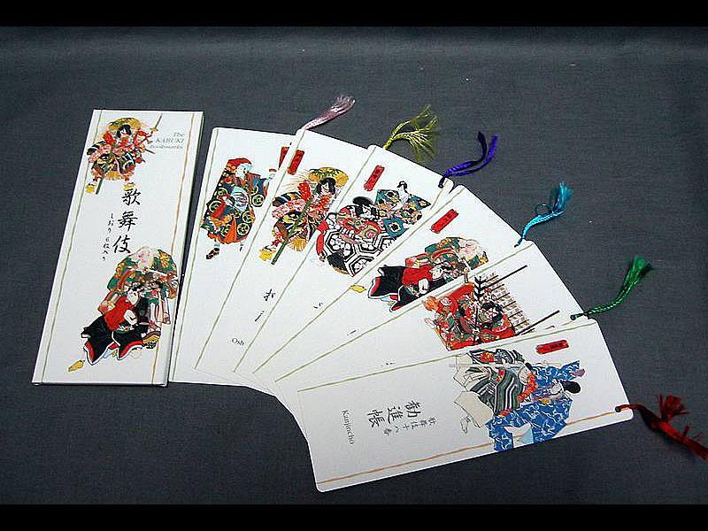 6 Lesezeichen Kabuki