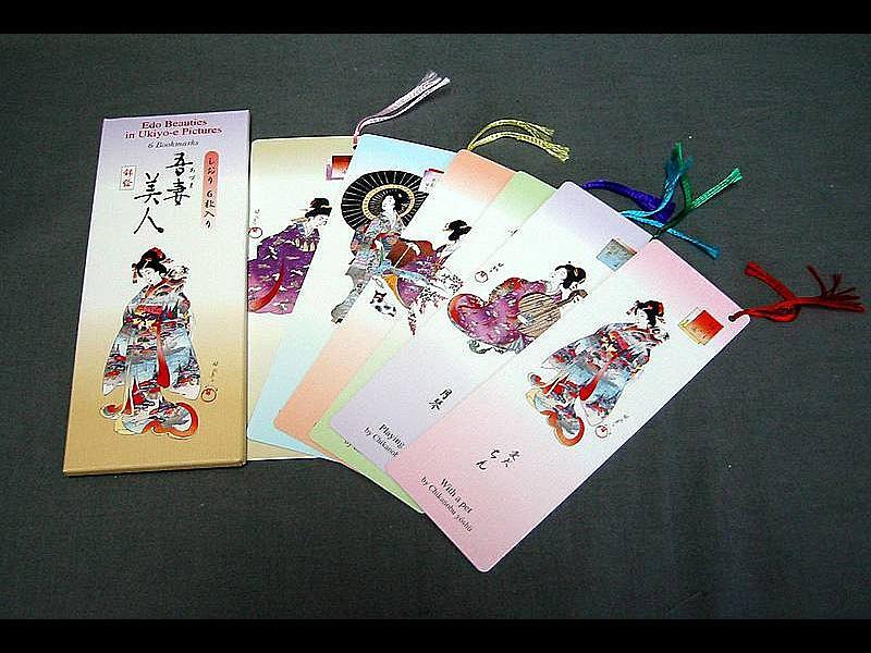 6 Lesezeichen Edo Beauty
