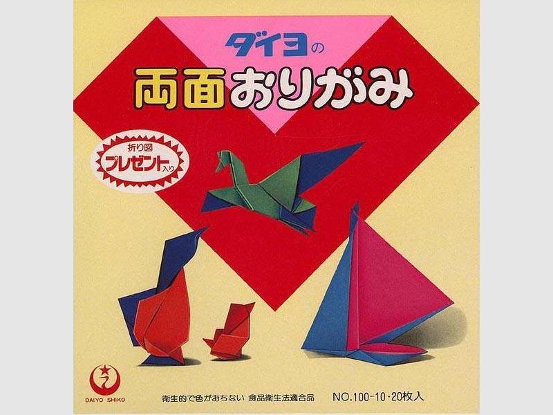 Origami doppelseitig