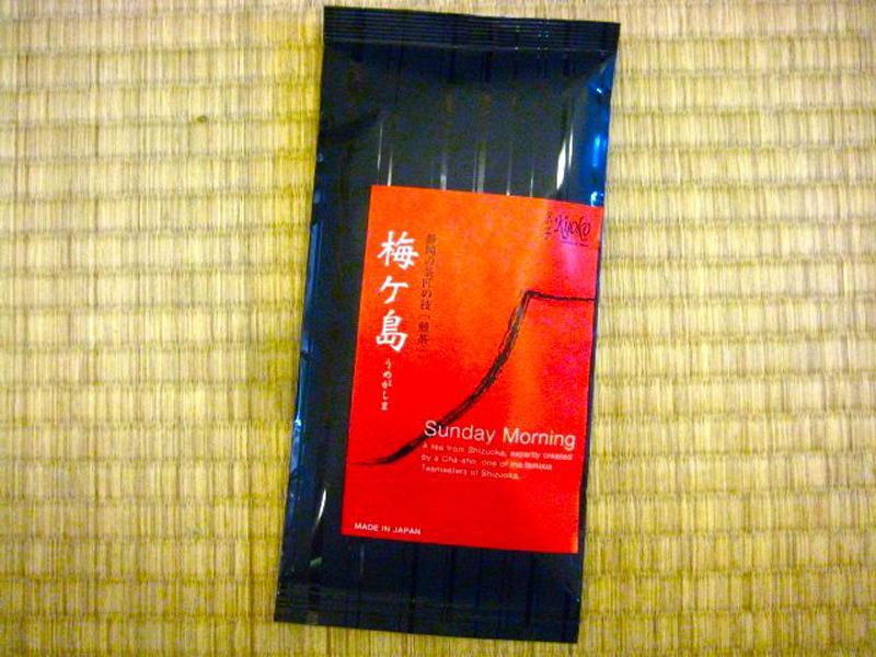Sunday Morning Umegashima Sencha 100g