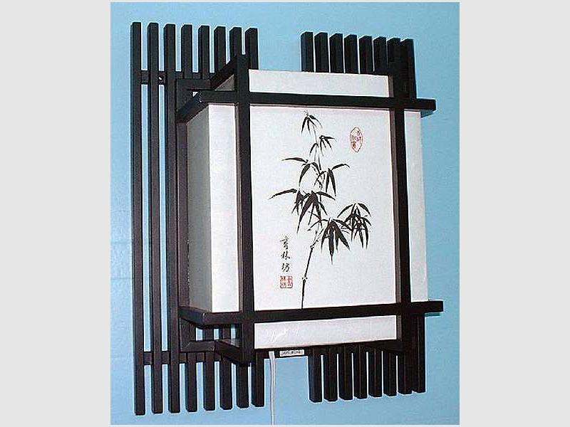 Wandlampe Nikko schwarz Bambusmotiv