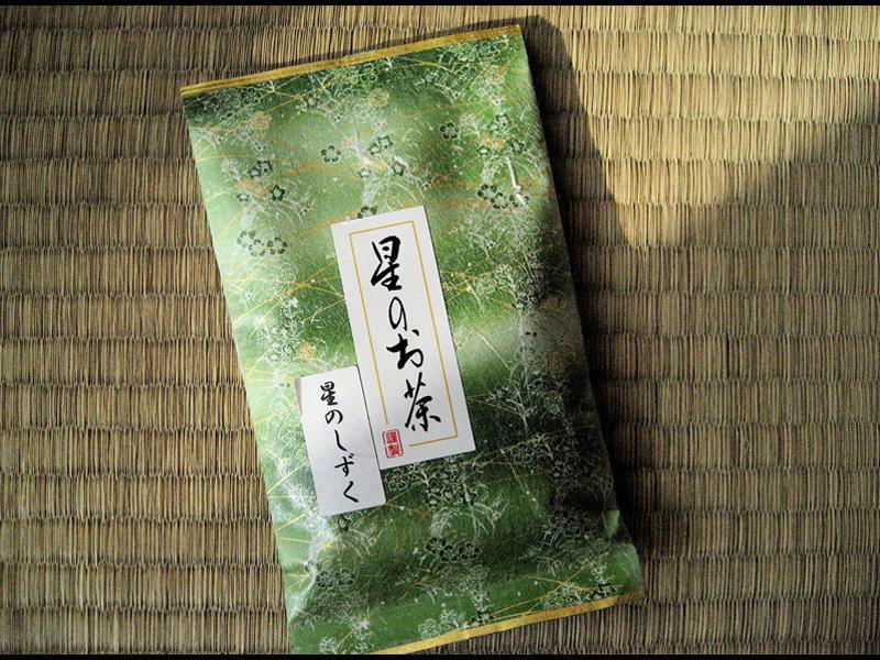 Sencha Shizuku No.1 - 100 g