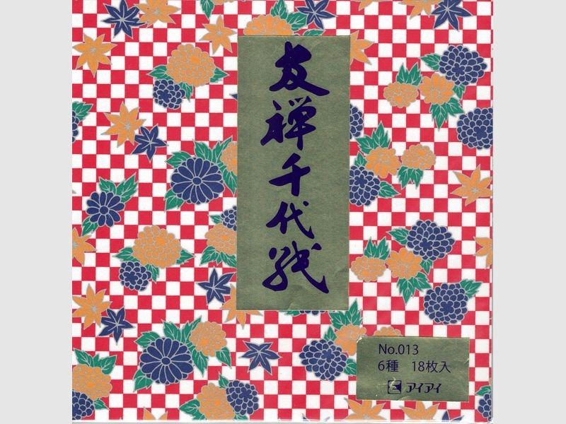 """Origamipapier """"Blüten-/Karomuster"""" 15 x 15 cm"""
